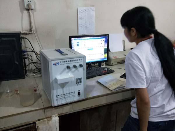 顺德销售氧化锂分析仪厂