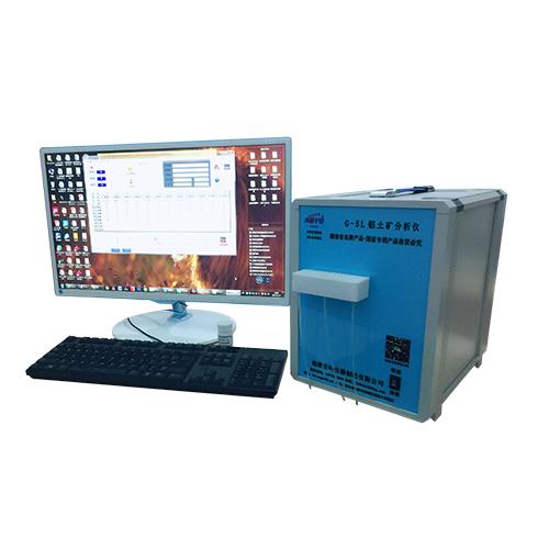 G-5L型铝土矿分析仪