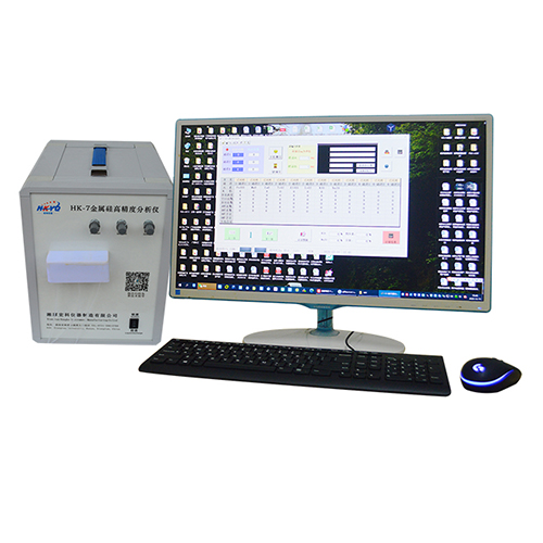 HK-7金属硅分析仪