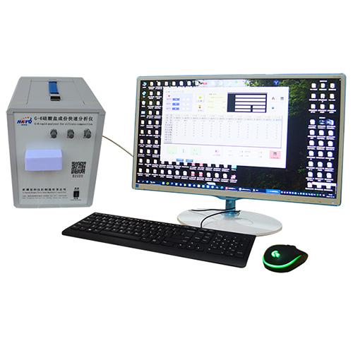 G-6型硅酸盐成份快速分析仪