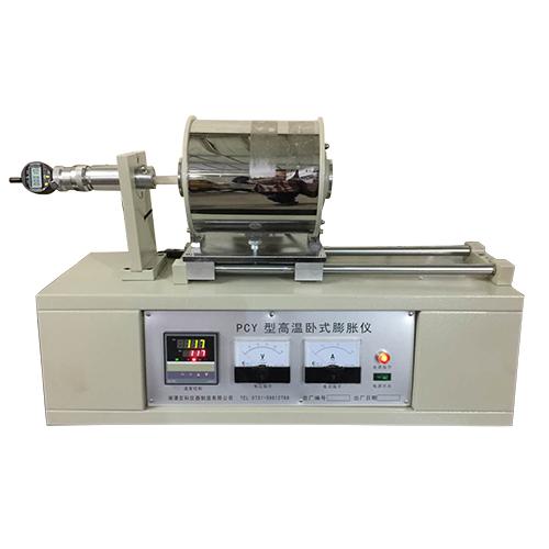 HK-RPY热膨胀仪