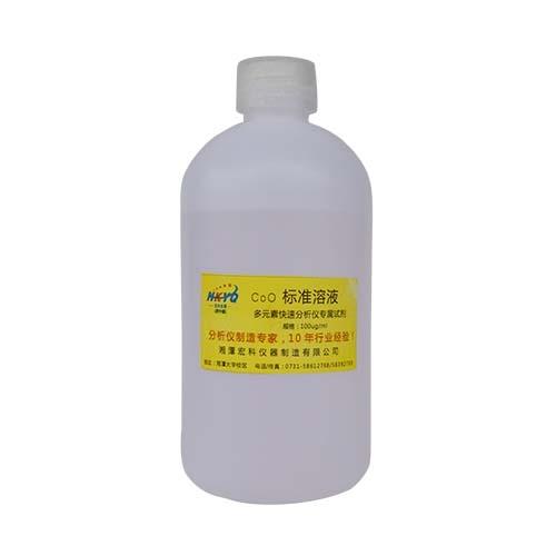 钛标准储备液