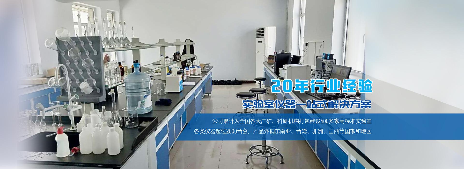 工业硅分析仪